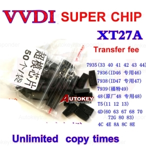 cloneable transponder chip for Xhorse VVDI key tool