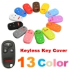 Silicone Key FOB Case Shell Cover For HONDA acura
