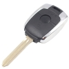 For SSANGYONG remote key shell